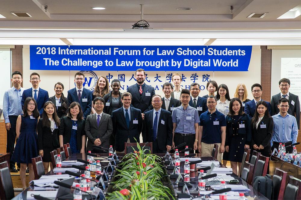 Study Abroad: Chinese Law Summer Program: International Law