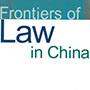Frontiers of Law in China journal