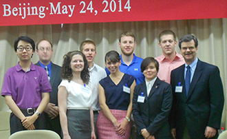 International Law Student Forum Beijing 2014